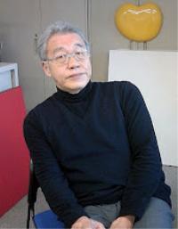 Kuniharu Shimizu