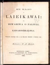 Ka Kaao O Laieikawai (The Legend of Laie... by Henry M. Whitnky