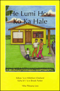 He Lumi Hou Ko Ka Hale by William H. Wilson