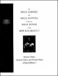 Na Mele Aimoku by Hawaiian Historical Society