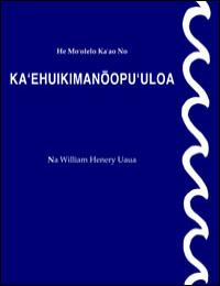 Ka'Ehuikimanoopu'Uloa by William Henery