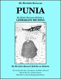 Punia by Lokahi Antonio
