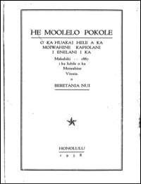 He Moolelo Pokole by James W. L. Mcguire