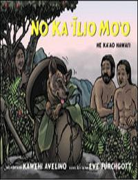 No Ka 'Ilio Mo'O by Eve Furchgott