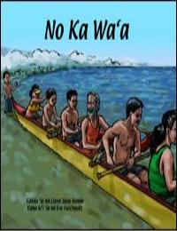 No Ka Wa'A by Eve Furchgott