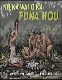 No Ka Wai O Ka Puna Hou by Eve Furchgott