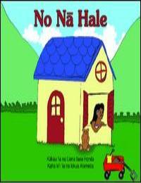 No Na Hale by Liana Iaea Honda