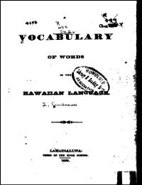 A Vocabulary of Words in the Hawaiian La... by Lahainaluna