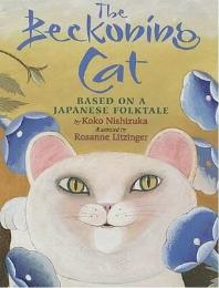 The Beckonong Cat, Based on a Japenese F... by Koko Nishizuka