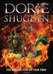 Dorje Shugden: The Protector Of Our Time Volume 1 by DorjeShugden.net