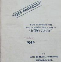 Om Mandli. A Reply to 'Is This Justice?'... by Bhaibund Om Mandli Committee