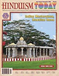 Hinduism Today : Indian Masterpiece, Haw... by Various