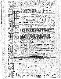 Department of State AIRGRAM : Unidentifi... by Colclaser, F., Alberta