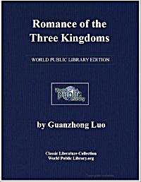 Romance of the Three Kingdoms by Guanzhong, Luo
