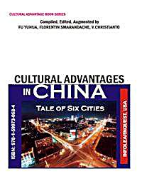 Cultural Advantages in China : Tale of S... by Yuhua, Fu