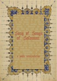 Song of Songs of Solomon: A Poetic Inter... by Falvey, John, Lindsay, Dr.