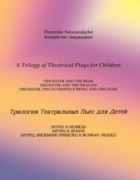 A Trilogy of Theatrical Plays for Childr... by Smarandache, Florentin