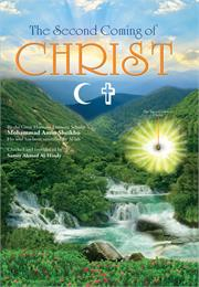 The Second Coming of Christ : The Indica... by Sheikho, Mohammad, Amin