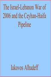 The Israel-Lebanon War of 2006 and the B... by Alhadeff, Iakovos