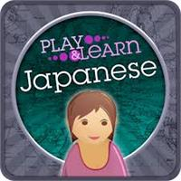 Play Learn Japanese (video game) by Gamer, Retro
