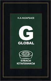 G Global by Nazarbayev, Nursultan