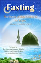 Fasting : The Fourth of High Grades of A... by Sheikho, Mohammad, Amin
