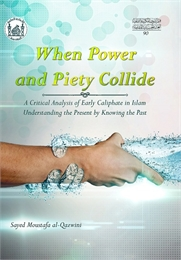 When Power and Piety Collide : A Critica... by al-Qazwini, Moustafa, Sayed