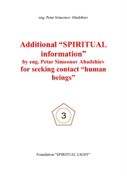 Additional SPIRITUAL Information by Abadzhiev, Petar, Simeonov