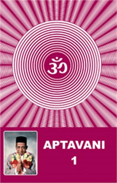 Aptavani-1 by Bhagwan, Dada