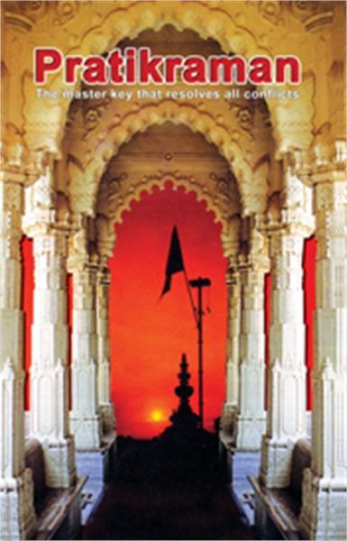 Pratikraman: Freedom Through Apology & R... by Bhagwan, Dada