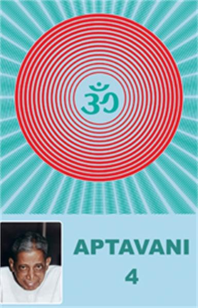 Aptavani-4 by Bhagwan, Dada