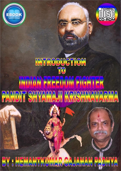 Introduction To Indian Freedom Fighter P... by Padhya, Hemantkumar , Gajanan