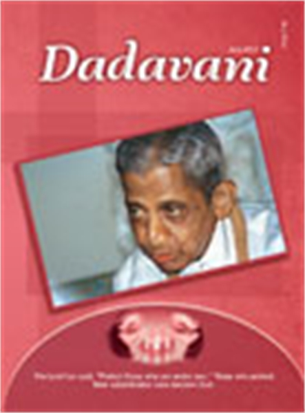While Fulfilling Your Duty with Your Und... by Bhagwan, Dada