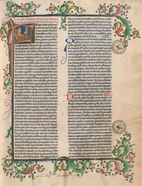 The Bible Latin Vulgate (1462 Edition) by Gutenberg, Johannes