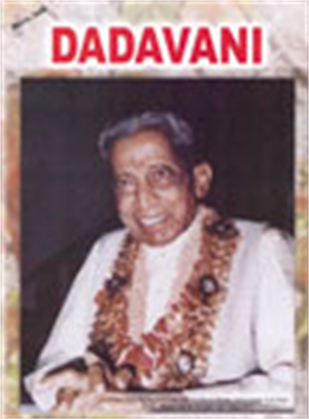 Selfishness in Life (English Dadavani Ma... by Bhagwan, Dada