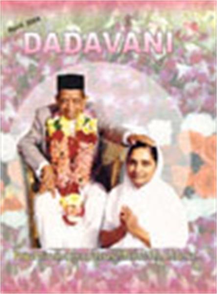 By Grace of Dadashri, Niruma became Embo... by Bhagwan, Dada