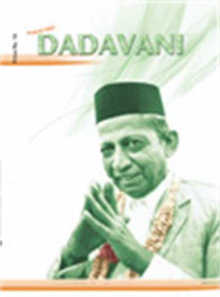 The Solution That Brings Total Freedom F... by Bhagwan, Dada