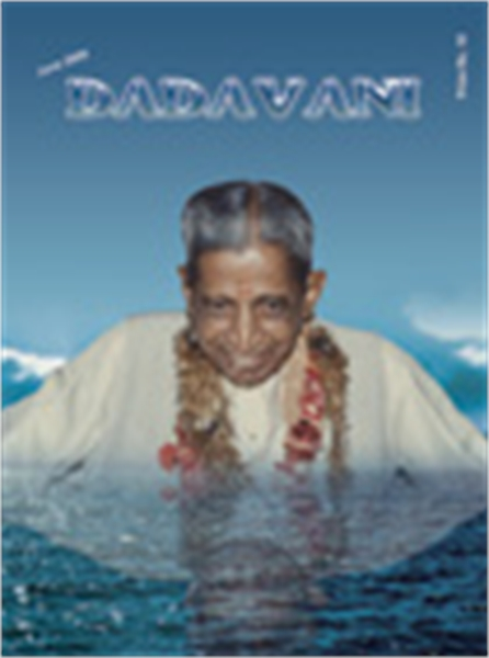 The Phenomenal Gift of the Gnani Purush,... by Bhagwan, Dada