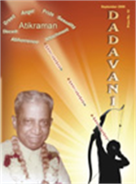 Bring solutions in your life through thi... by Bhagwan, Dada