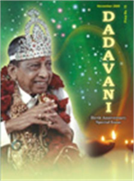 Infinite Attributes of the Gnani Purush ... by Bhagwan, Dada