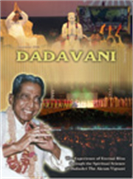 The art of resolving worldly conflicts t... by Bhagwan, Dada