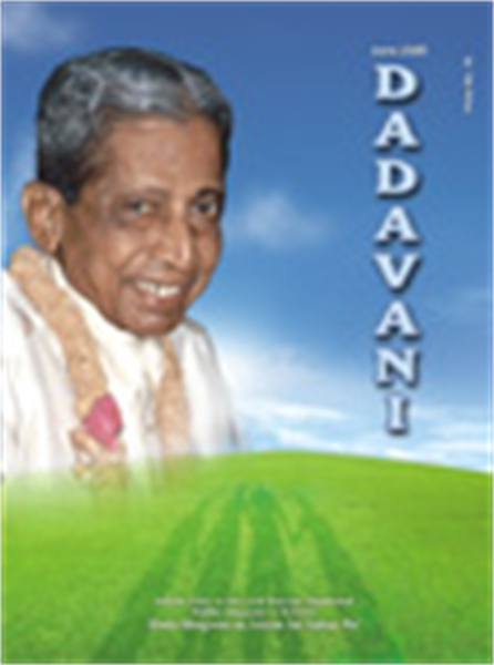 Elimination of conflict is the prime com... by Bhagwan, Dada