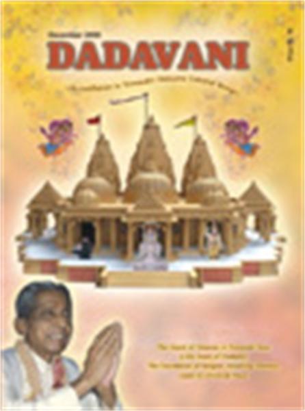 Awareness against harmful speech (Englis... by Bhagwan, Dada