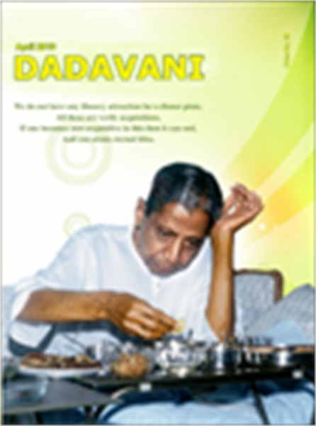 Discretion in food (English Dadavani Apr... by Bhagwan, Dada