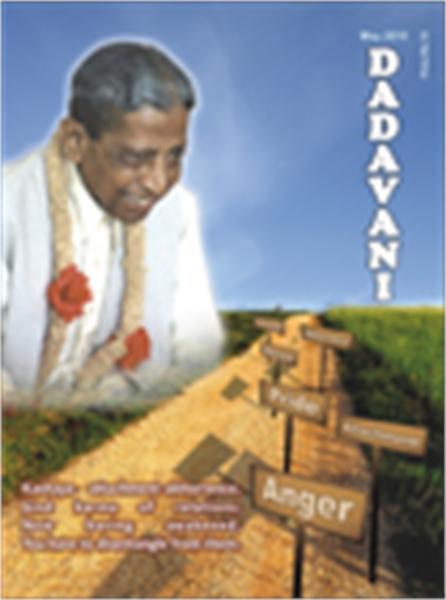 The path of moksha obstructed due to Kas... by Bhagwan, Dada
