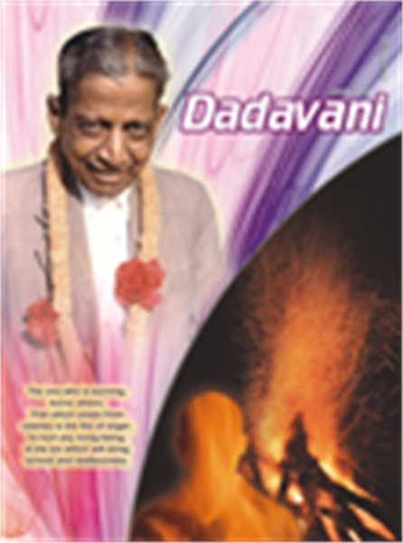 The nature of anger, in the Gnani's visi... by Bhagwan, Dada