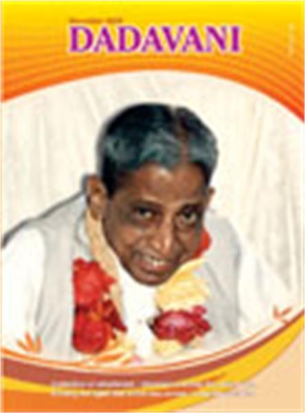 The awareness that dissolves kashaya lea... by Bhagwan, Dada