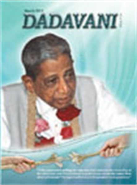 Trapped in the grip of insistence (Engli... by Bhagwan, Dada