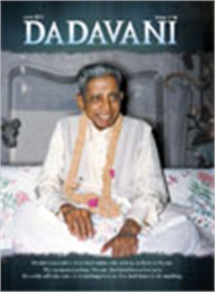 One should not protect 'I-ness' (English... by Bhagwan, Dada