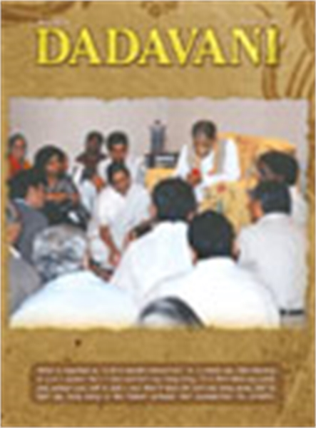 Unique events in the life of Gnani Purus... by Bhagwan, Dada